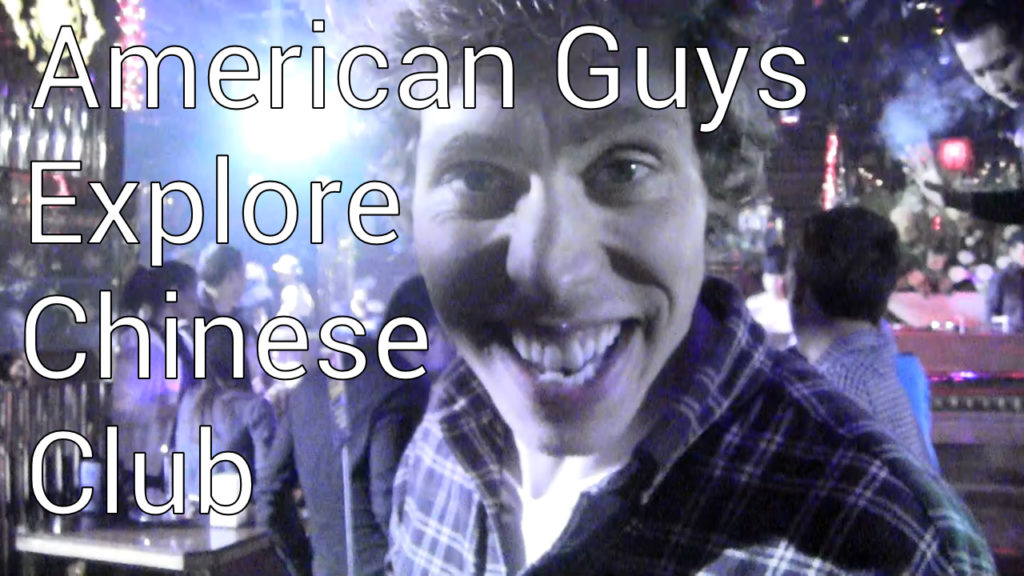 american-guys-explore-chinese-club-1
