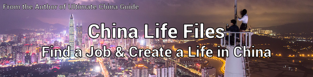 China Life Files header image