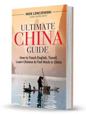 ultimate china guide book