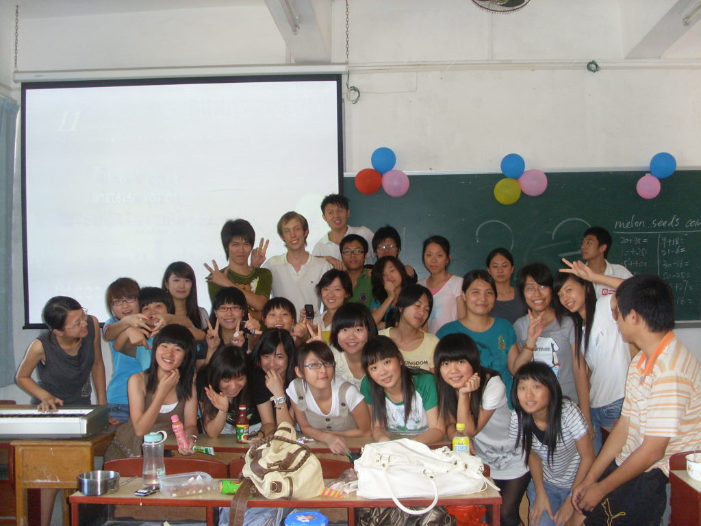 Teaching English in China Class Photo