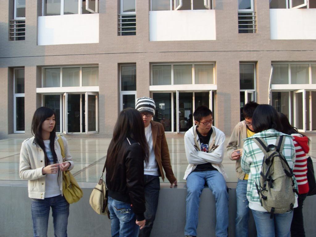 Teach English in China Class Break